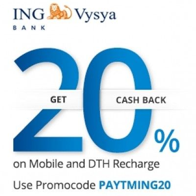 20% Cashback on Mobile & DTH recharge : Freebies Exposure