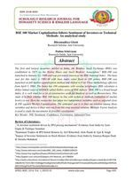 Bse research paper