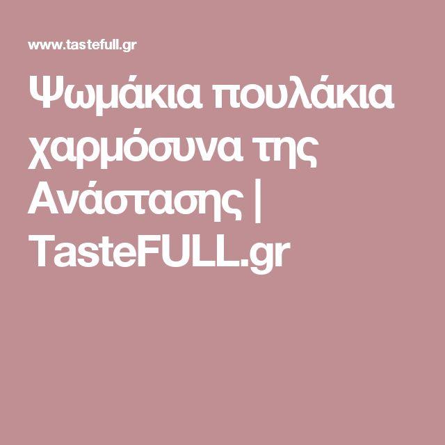 Ψωμάκια πουλάκια χαρμόσυνα της Ανάστασης   TasteFULL.gr