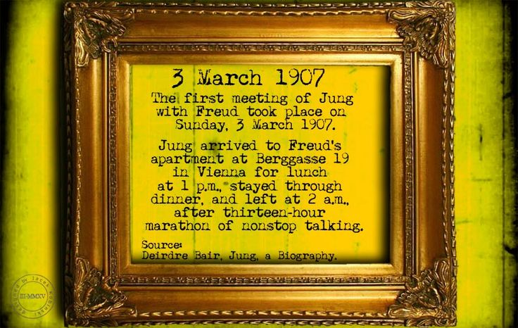 The first meeting of Jung with Freud took place on Sunday, 3rd March 1907...