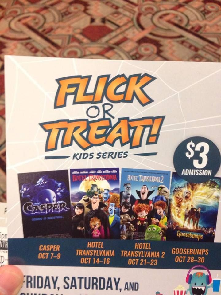 My local movie theater should probably fire their graphic designer...