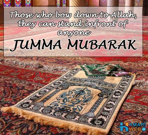 Those Who Bow Dow to Allah , they can stand infront of any one. The world has been created for you and you have been created for the Aakhira... Jummab Mubarak