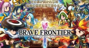 Brave Frontier (Japan) 1.1.2 – Enemy (100 HP, 1 ATK, 1 DEF), 20k Zel