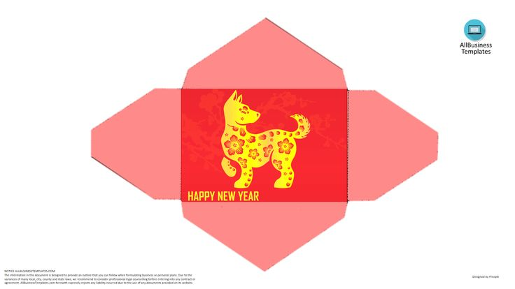 Dog Hongbao template for Spring festival 2018 - Do you need a Chinese Year of the Dog lucky money printable hongbao envelope template? Download this free printable lucky money envelope with Dog theme now.