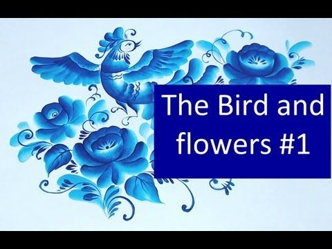The bird and flowers part 1 irishkalia youtube for Ceramic mural tutorials
