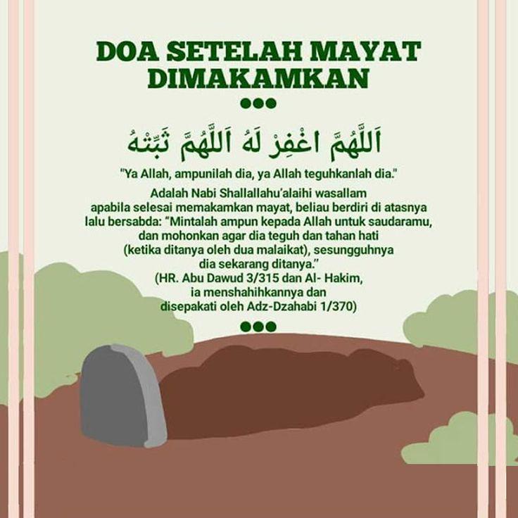 Follow @NasihatSahabatCom http://nasihatsahabat.com #nasihatsahabat #mutiarasunnah #motivasiIslami #petuahulama #hadist #hadits #nasihatulama #fatwaulama #akhlak #akhlaq #sunnah #aqidah #akidah #salafiyah #Muslimah #adabIslami #ManhajSalaf #Alhaq #dakwahsunnah #Islam #ahlussunnah #tauhid #dakwahtauhid #Alquran #kajiansunnah #salafy #doadzikir #doazikir #doasetelahjenazahdimakamkan #doasetelahpenguburan #kuburan #pemakaman #penguburan #jenazah #mayit #mayyit #mayat #orangmati #orangmeninggal