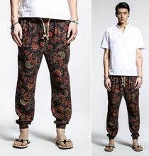 Grey Drop Crotch Men Harem Pants Hippie Pants Baggy Lien Harem Pants For Men