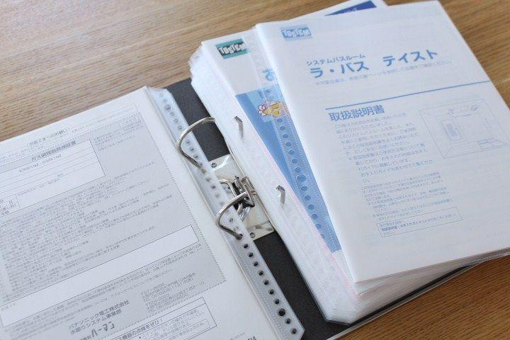 探してばかりにサヨナラ。ブロガーさんに学ぶ【書類の整理方法】 | キナリノ