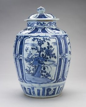Jingdezhen [Jiangxi Province, China], Jar and Cover late 16th century