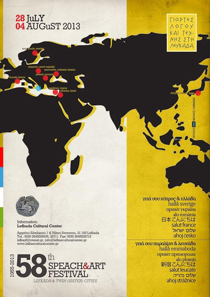 58th speech & arts festival poster for non-profits fb.com/fnk.creative