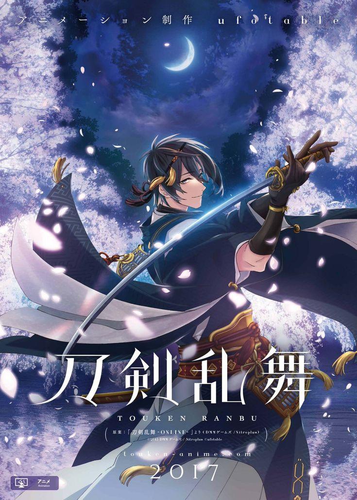 Touken ranbu anime film 2017