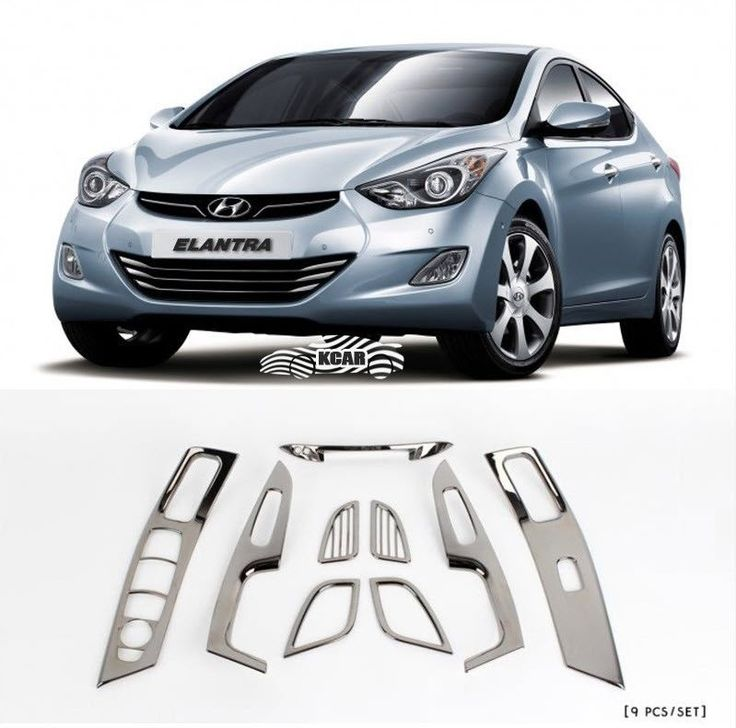 Hyundai ELANTRA 2011-2015 Chrome Black Interior Molding Cover Kit 9p /1set MD # We can provide you on eBay at http://stores.ebay.com/gibson-brown/Elantra-2011-2015-MD-/_i.html?_fsub=14854798018