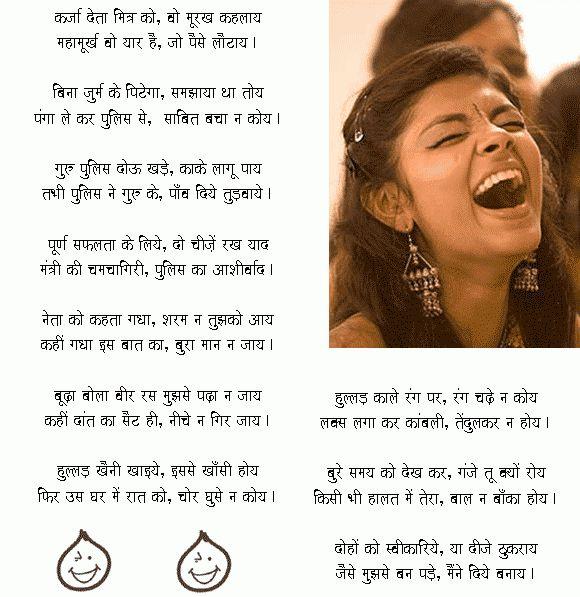 Hindi Dohe by Hullad Moradabadi