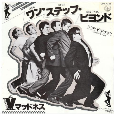"""Madness - 'One Step Beyond , Tarzan's Nuts' - 7"""" (Japanese Pressing) (1980).  -  #design #graphics #graphicdesign #graphicdesigner #album #cover #vinyl #record #music #typography #vinylcover #albumcover #recordsleeve #shop #studio"""