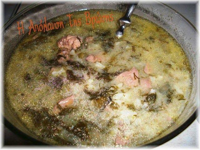 Μαγειρίτσα με συκωτάκια κότας