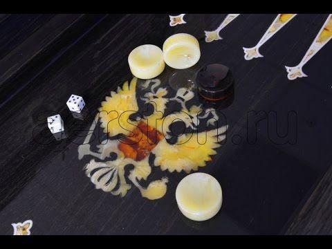 🎲#Нарды 🎲 #РОССИЯ (#янтарь) http://www.aerston.ru/catalog/nardy/ Используемые материалы: 100% #Балтийскийянтарь #сукцинит, #мореныйдуб, #капкарельскойберезы, #самшит, #вавона. Габаритные размеры: Размер доски: 640х600х80мм, в сложенном состоянии: 640х300х160мм, диаметр игровой фишки 28 мм. Комплектация изделия: #Нардоваядоска - 1 шт, #Игральныекости - 2 шт, Фишки - 30 шт, из композитного янтаря с углублением по центру. #Упаковка: #удобныйкейс с обшивкой из качественного кож. заменителя.
