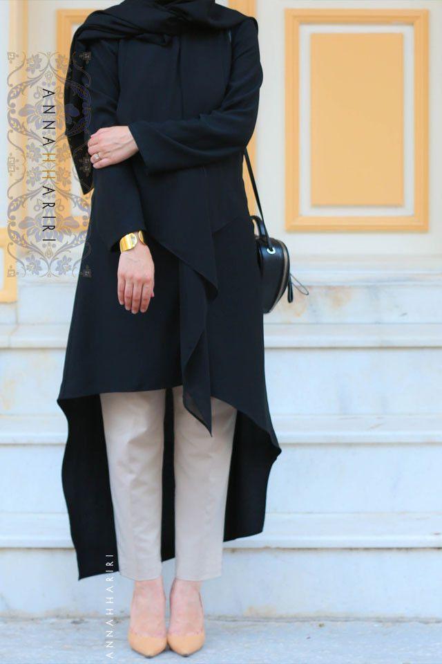 Afia Frill Top – ANNAH HARIRI Modest casual top Maxi asymmetric shirt