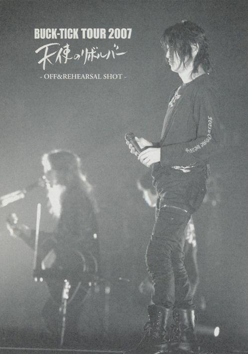 Imai and Sakurai (BUCK-TICK) 2008