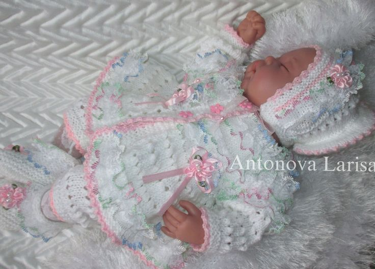 Outfit for dolls Antonio Juan or reborn 16 inches ( outfit only!)