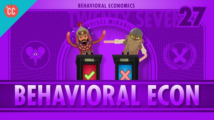 Behavioral Economics Why do people buy the stuff they buy? In classical economics, most models assume that consumers behave rationally. As you've probably noticed in your real life, in case after case, people don't actually make rational decisions. There can be emotional or social reasons for all this irrationality, and behavioral economics tries to address this. We'll talk about risk, nudge theory, prices and perception, and the ultimatum game. So, let's get irrational, in a logical way