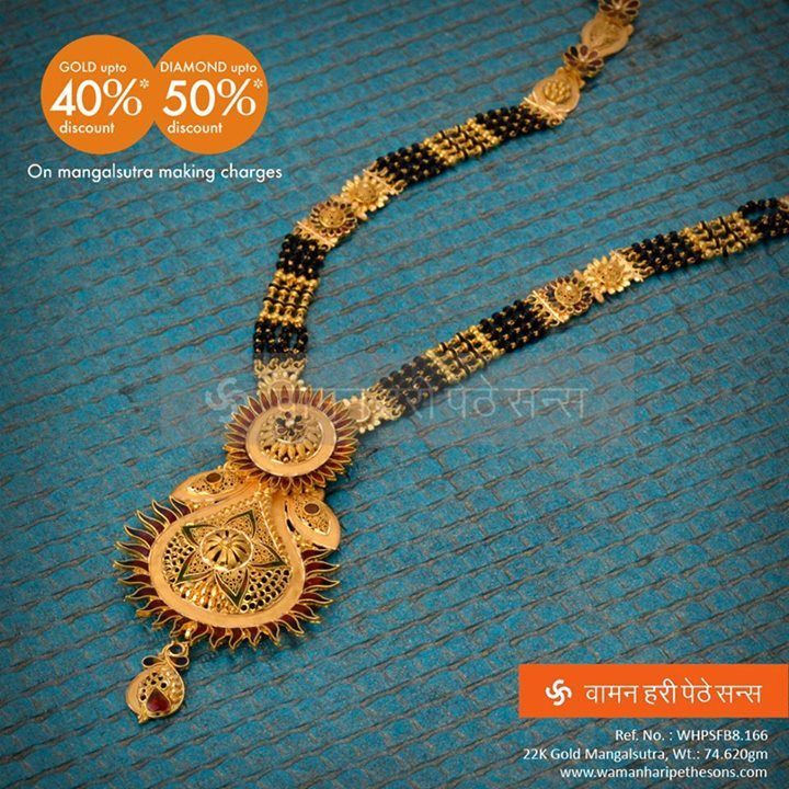 A #Breathtaking #Classic #Design of #Gold #Mangalsutra from our festive collection.