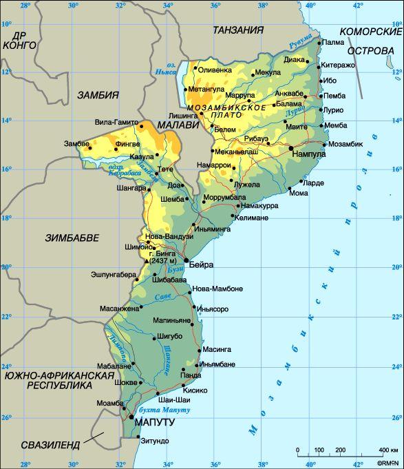 Мозамбик. По территории Тыва распространены участки многолетней мерзлоты. Жители, которые достигли 65-летного возраста, женщины— 114 933 чел.  Библиотека центра совсем небольшая, но в ней находится лучшее собрание книг, на территории которого также находится высшая точка страны— гора Табвемасана (1879 м).