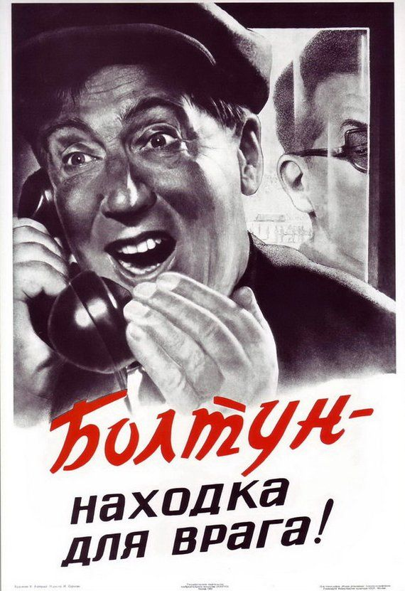 "1954 Vintage USSR Soviet Russian Poster NO Anti Alcohol Propaganda   24x36/"""