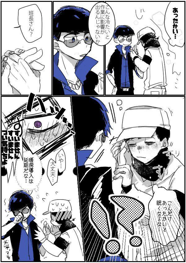 【むつご】『冬のはじまり班長とマフィア次男』(おそ松さんマンガ)