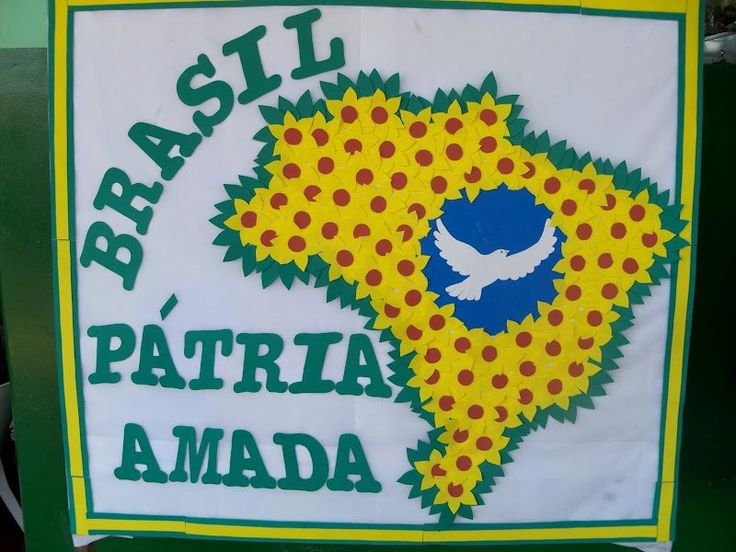 mural brasil patria amara