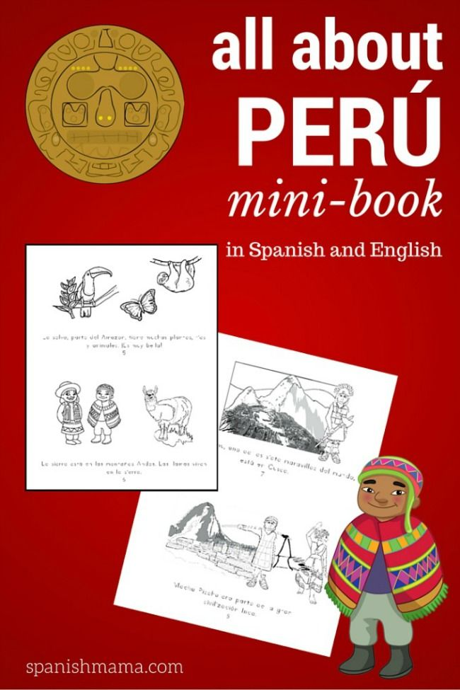 Free printable mini-book in Spanish and English. Learn about Peru!