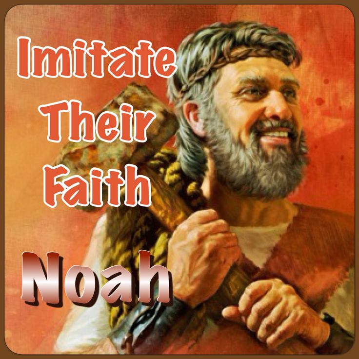 "Noah obeyed his God so closely and loved him so dearly that it was as if he and Jehovah walked together as friends. Thousands of years later, the Bible said of Noah: ""Through [his] faith he condemned the world."" (Heb. 11:7) How was that so? What can we today learn from his faith?   ♥•.¸¸.•♥  JW.org > Online Library > Publications > Books > Imitate Their Faith."