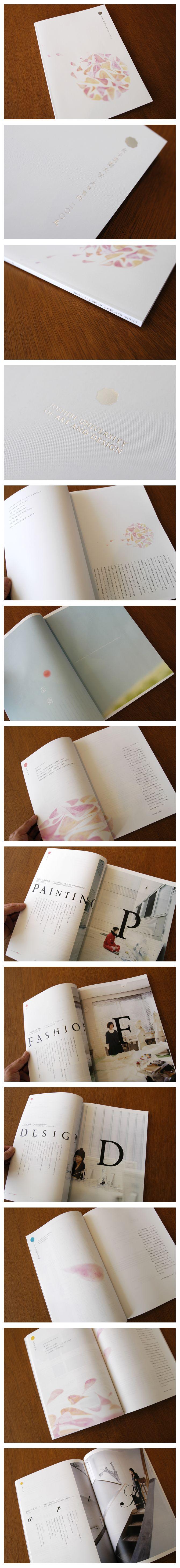 女子美術大学 大学案内 二〇〇九 . japanese female university. magazine brochure layout.