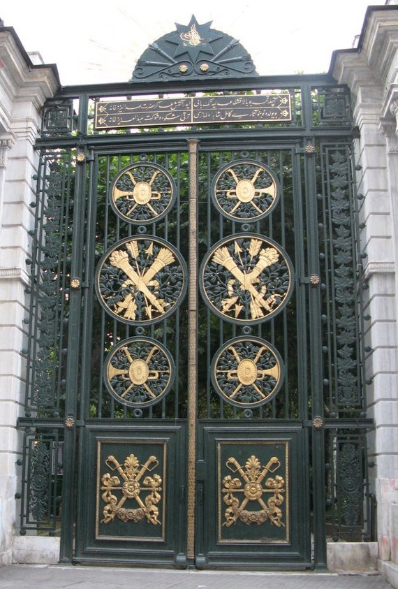 Gate of Galatasaray High School, Istanbul, Turkey