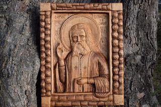 ΞΥΛΟΓΛΥΠΤΙΚΗ WOOD CARVING резьба по дереву Λυδιανός: Ξυλόγλυπτη εικόνα του Αγίου Σεραφείμ του Σαρωφ σε ...
