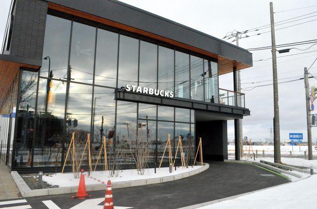 大手コーヒーチェーンのスターバックスコーヒージャパンが20日、北海道釧路市に初出 - Yahoo!ニュース(朝日新聞デジタル)