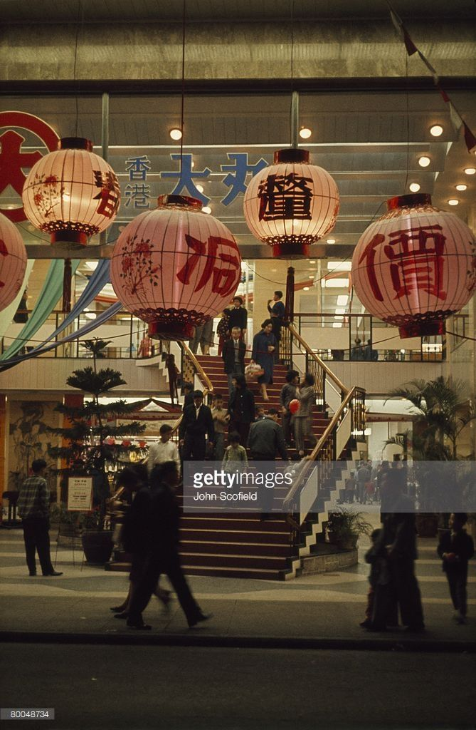 ニュース写真 : Chinese lanterns advertise sale at large Japanese...
