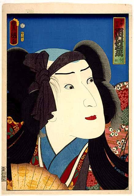 'Kunisada and Kabuki': 'Kunisada (1786-1865) was the most prolific and commercially-successful of all woodblock print designers.... Kabuki actors were his main speciality....this exhibition features commercially-published actor prints from the 1820s and 30s...[and] prints from the period after 1844...these later prints are more complex in design, and are shown here in 'luxury' impressions on thick paper with special printing effects.'