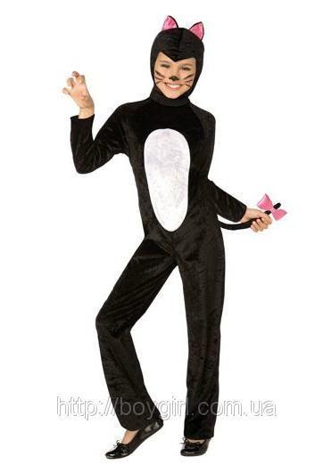 Купить костюм кошечки интернет магазин