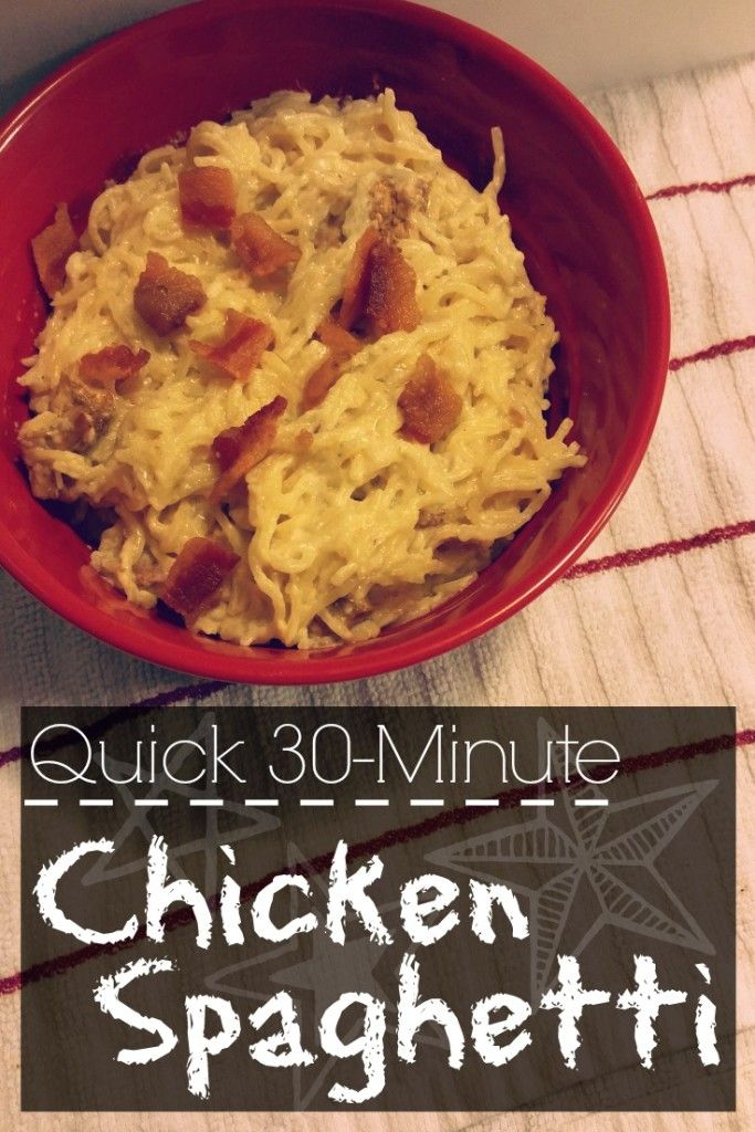 30 minute Chicken Spaghetti