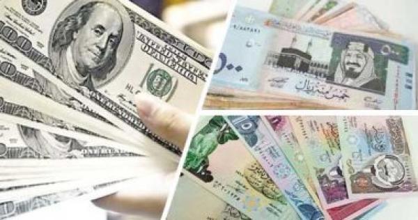أسعار العملات فى السعودية اليوم الخميس Personalized Items