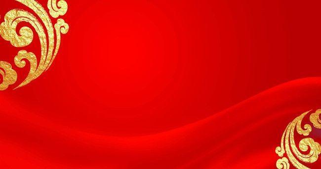 ป้ายโปสเตอร์วัสดุพื้นหลังสีแดงคลาสสิก ในปี 2020