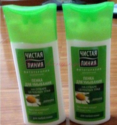 Sữa rửa mặt Clean Line tinh chất hoa cúc