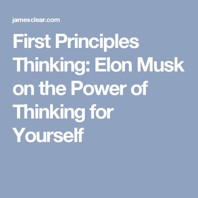 First Principles Thinking: Elon Musk on the Power of Thinking for Yourself