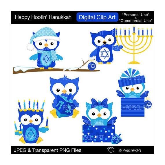 17 Best images about Clip Art & Images on Pinterest | Hanukkah ...