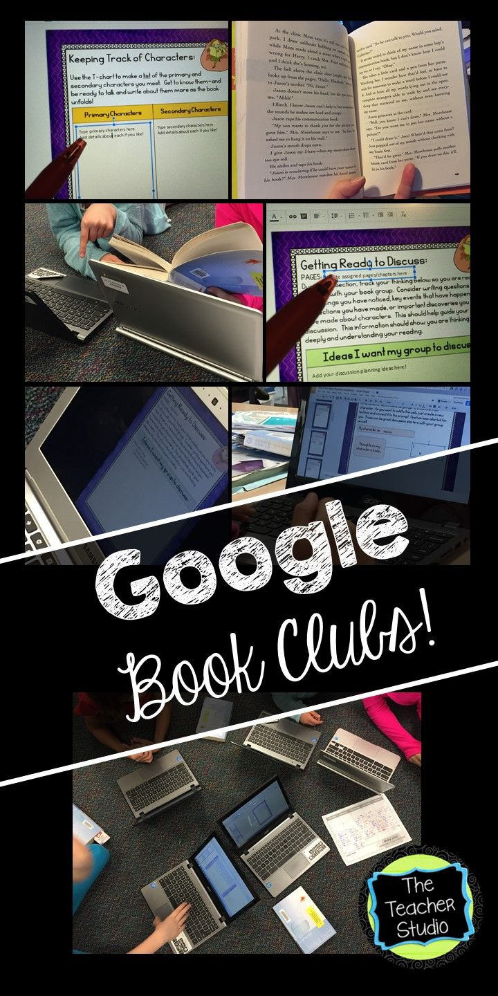This resource changed my book clubs! If you are a 1:1 classroom or even have access to a number of devices, you may LOVE to use the flexibility of technology when planning YOUR next book clubs! Check it out and see!