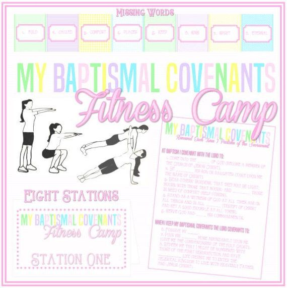 """My Baptismal Covenant Fitness Camp Instructions for the activity: 1. Assign participants to a station. 2. Complete 10 reps of each exercise. Repeat for 3 minutes. 3. Before moving to the next station, take a missing word nugget/egg/paper. 4. Once all stations are completed and you have 8 """"missing words"""", fill in your My Baptismal Covenant handout. This listing comes with two files: BaptismalCovenantParticipantPage - this file has the missing words, the My Baptismal Covenant handout,..."""