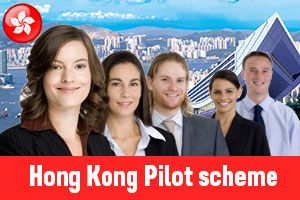 #HongKong to attract more talented professionals through #PilotScheme...