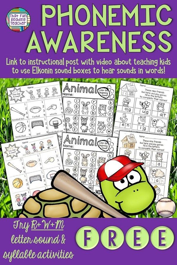 Phonemic Awareness Try sound boxes and syllable activities free! #phonemicawareness #free #tpt #teacherspayteachers #syllables #lettersounds