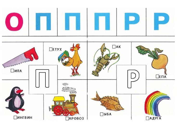 Карточки с буквами