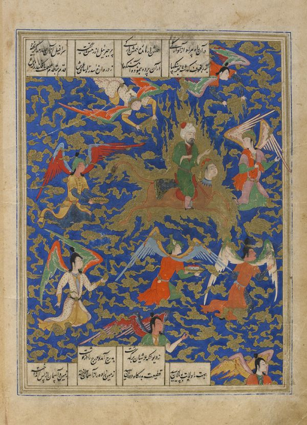 Arts of the Islamic World   Folio from a <i>Khamsa</i> (Quintet) by Nizami (d.1209); verso: The prophet's journey over night (Mi'raj); recto: text, invocation to the Prophet Muhammad   F1908.278